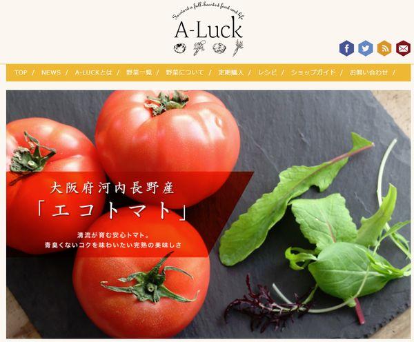 A-Luck