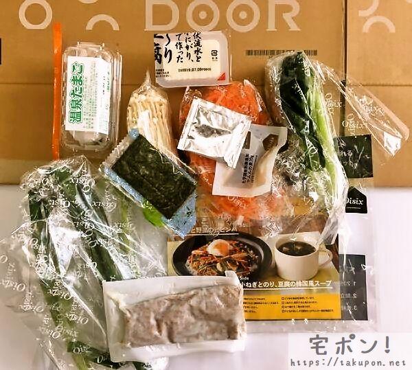そぼろと野菜のビビンバ