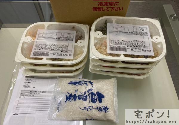 7食セット+新潟コシヒカリ