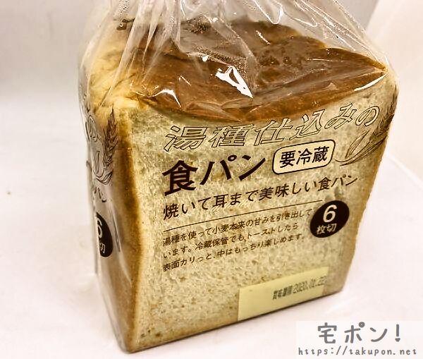 湯種仕込みの食パン
