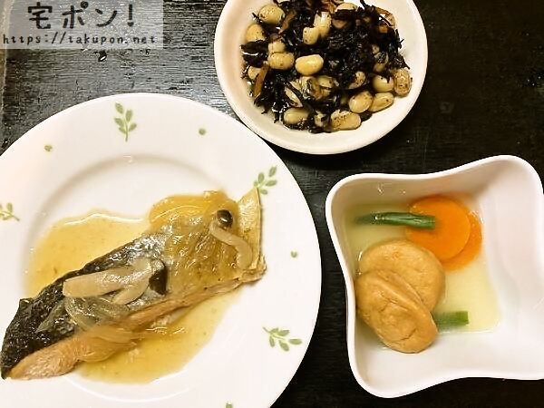 北海道産鮭のソテーセット盛り付け