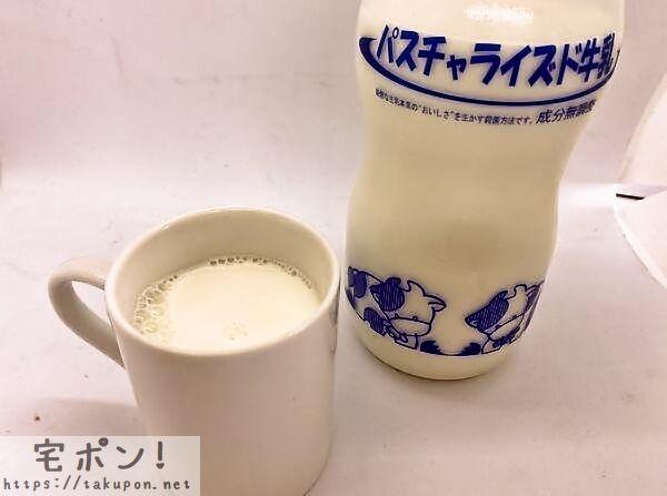 ノンホモ牛乳