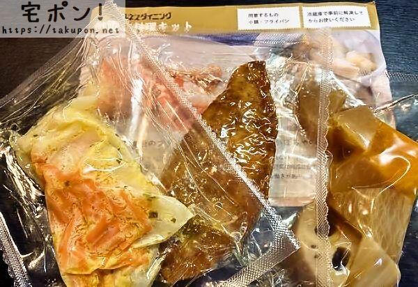 白身魚のフライ・開封