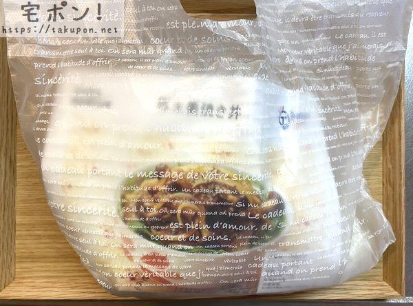 豚生姜焼き丼・パッケージ