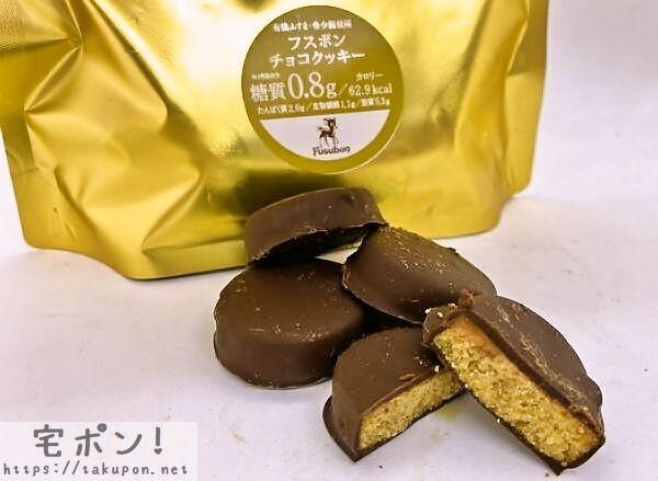 チョコクッキー・開封